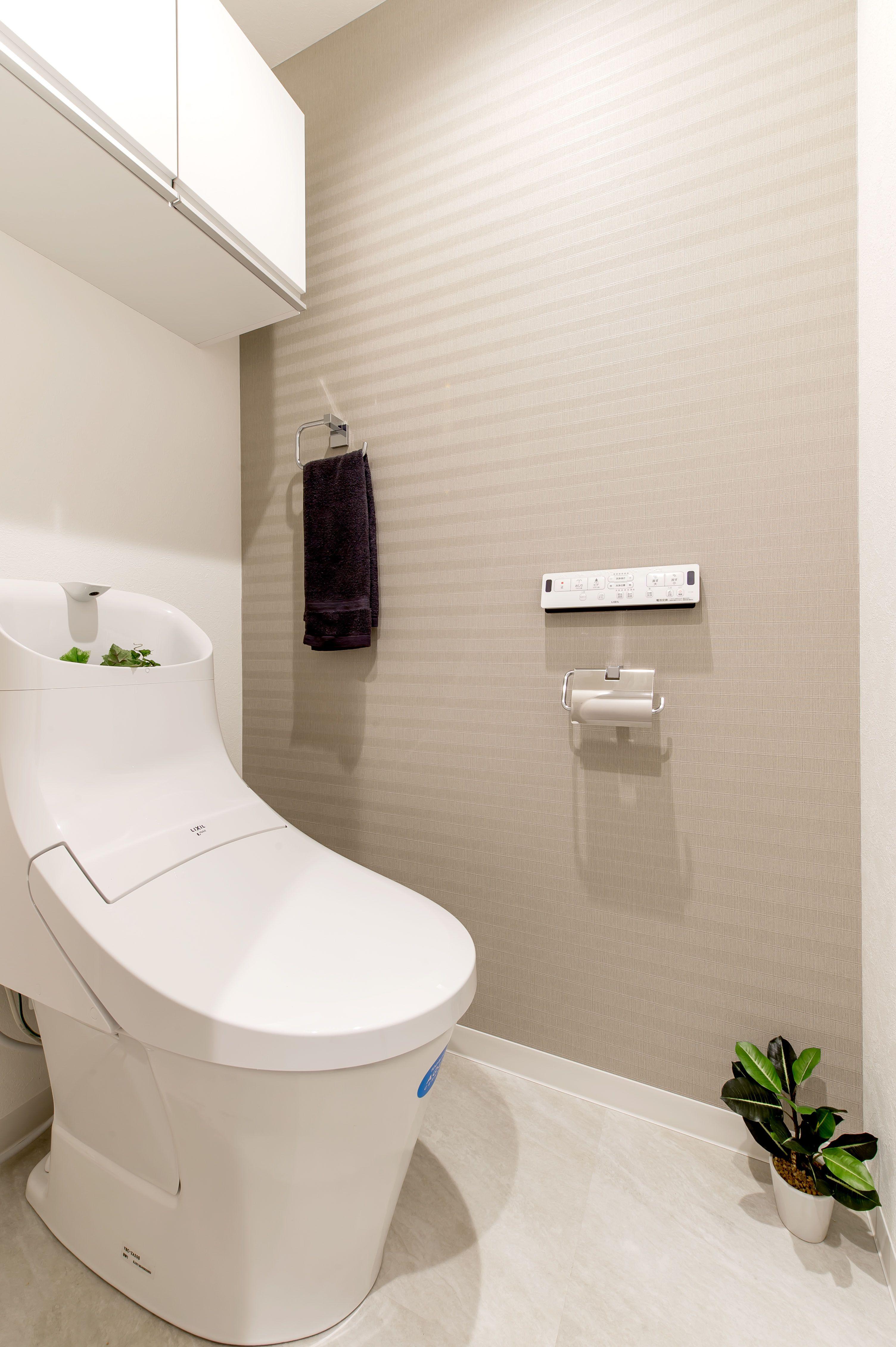 コンパクトリノベーション カームナチュラル 誕生 リノステージ リノベーション マンションリノベ 中古マンション ナチュラル トイレ インテリア リノベ 壁紙 シンプル Arise トイレ おしゃれ 小さなトイレ トイレのデザイン