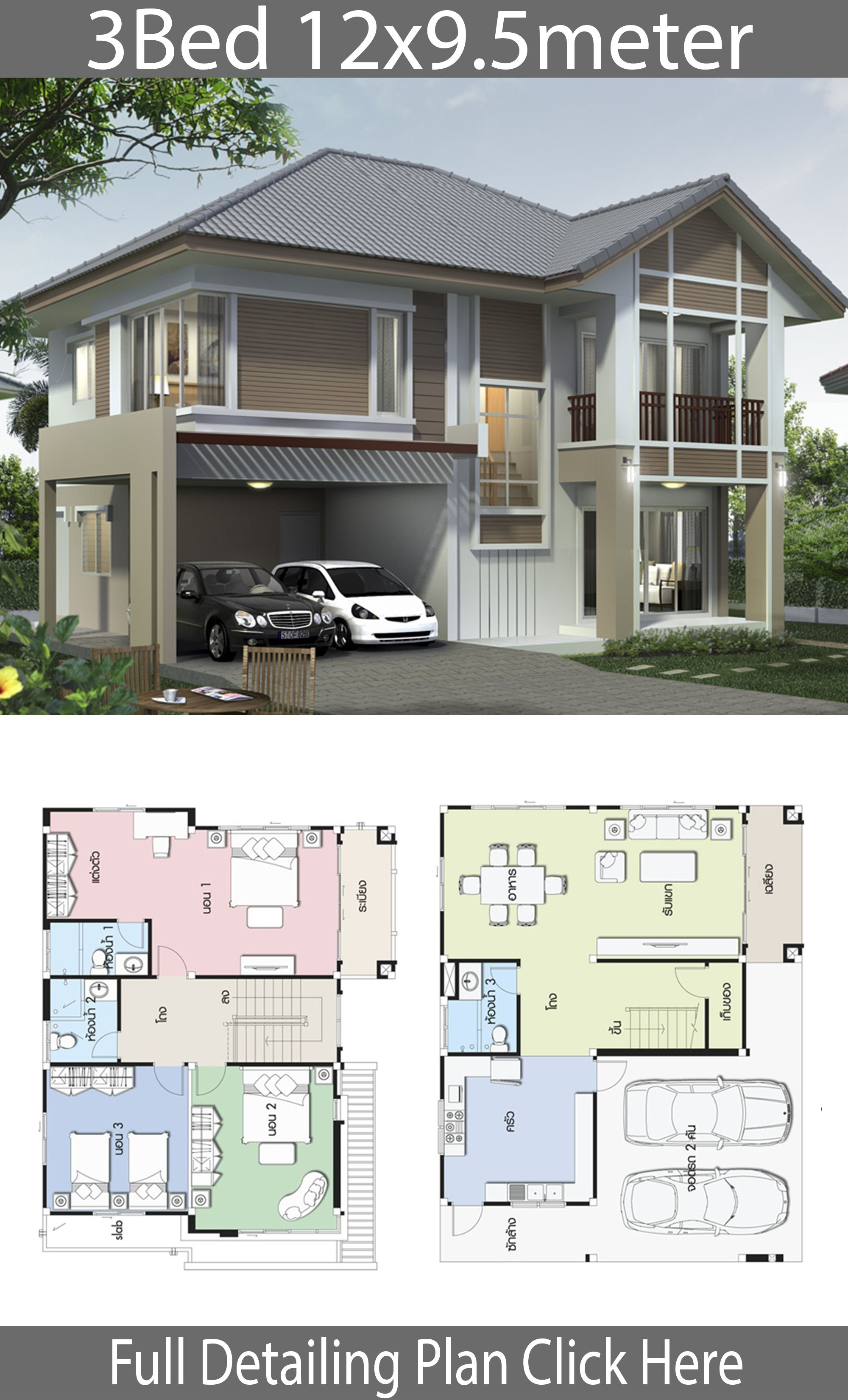 Home Design Plan 12x9 5m With 3 Bedrooms House Idea In 2020 Home Design Plan House Design House Plans