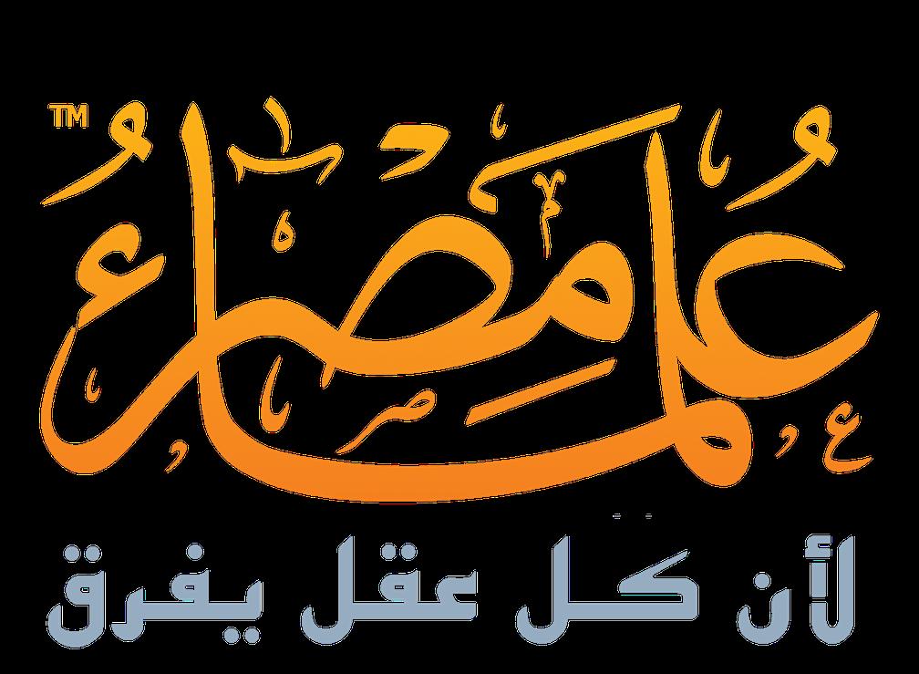 أمثلة لبعض المواقع التي تعلن عن فرص الماجستير و الدكتوراة Egypt Scholars Egypt Scholar Scholarships