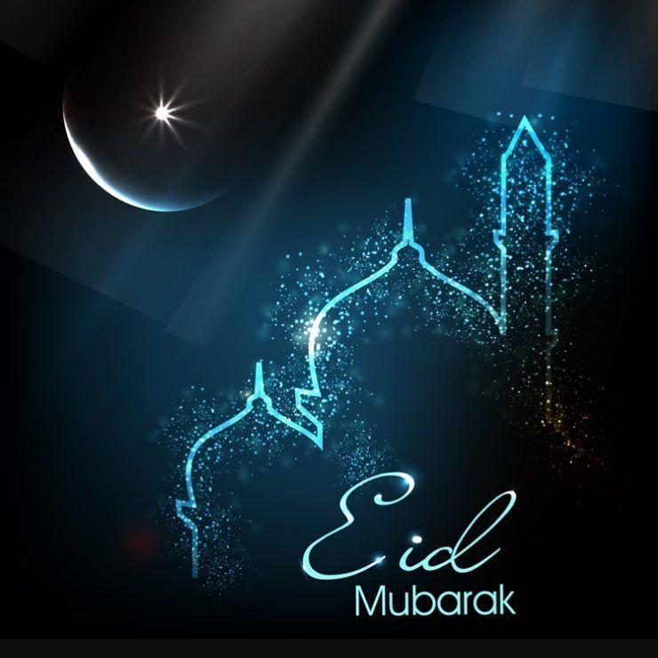 Eid Moubarak Eid Mubarak Eid Mubarak Images Eid Mubarak Photo