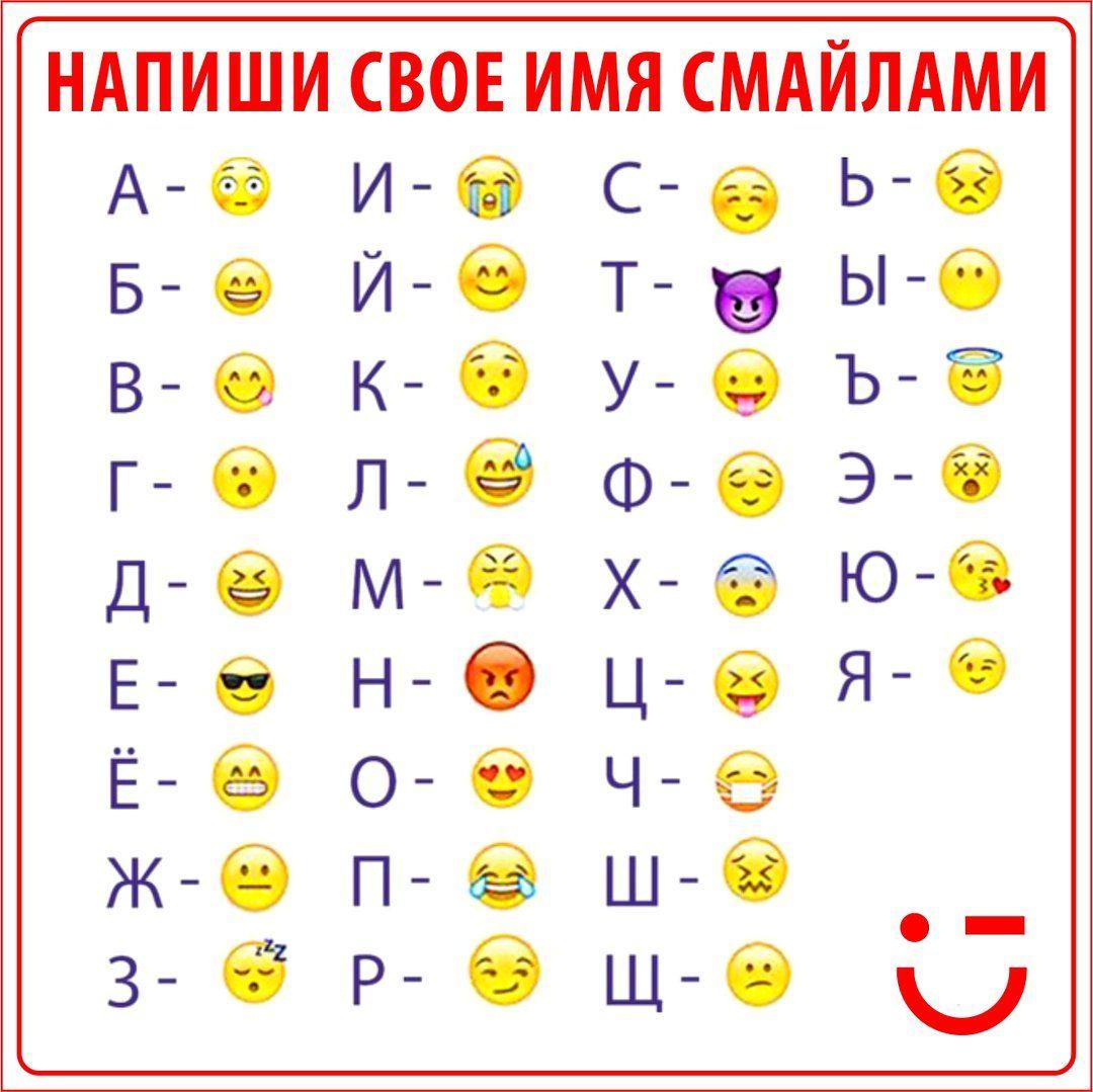 #ИМЯ?)