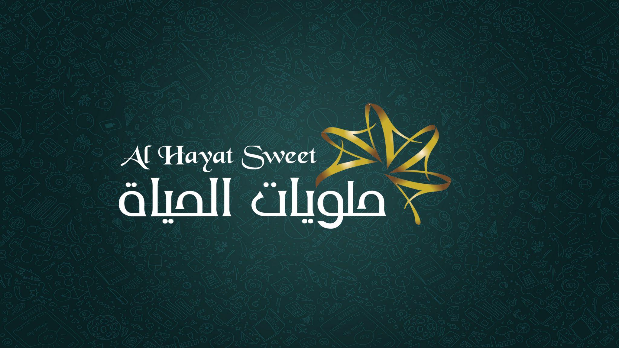 حلويات الحياة الطائف Minţaqat Makkah Enamel Pins Enamel