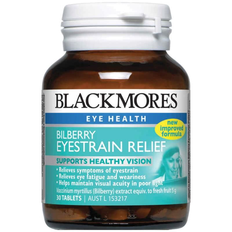 Blackmores Bilberry Eye Strain 30 Tablets Eye Strain Eye Health Healthy Eyes