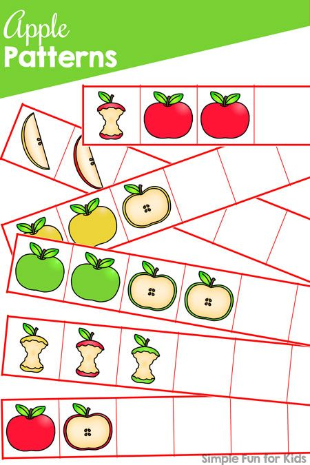 Apple Patterns Printable - Simple Fun for Kids