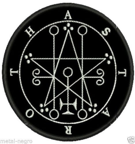 Astaroth Sigil Embroidered Patch Occult Demonology Demon Ritual In