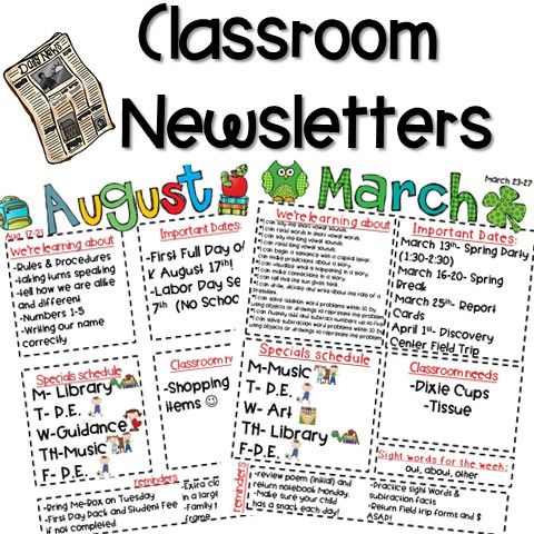 classroom newsletter freebie kickin it in kindergarten