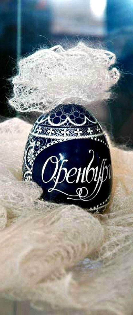 Russian Orenburg shawl. Its package imitates a Faberge egg. #folk #Russian #shawl