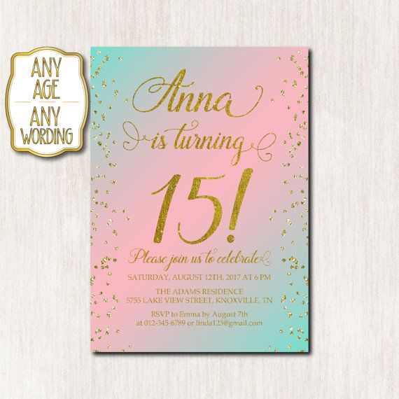 15th birthday invitation Fifteenth birthday Gold glitter confetti