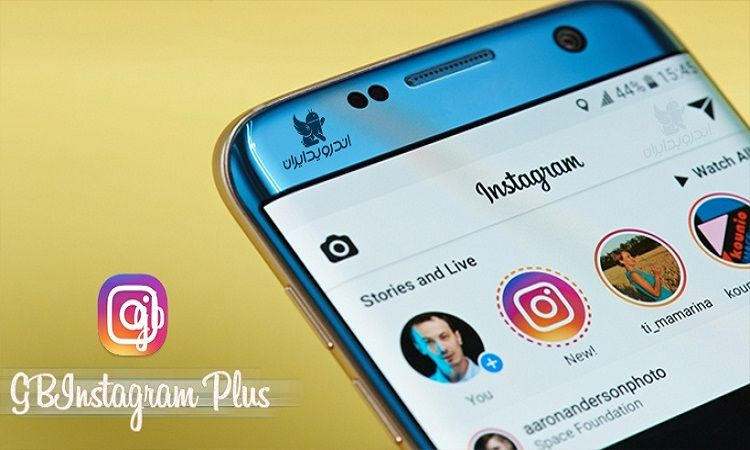 GBInsta And GBInsta Plus Mod 1.40 Apk for Android Mobile