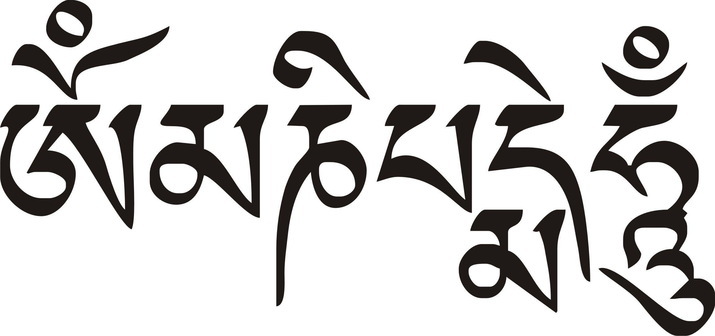 Om mani padme hum around the halo of the tara design sold just nowom mani padme hum tibetan mantra colored version stickers buycottarizona