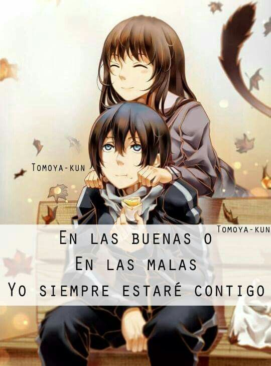Imagenes Anime Con Frases Todo Imagenes Fraces De Pinterest