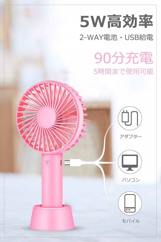 Amazon 扇風機 静音 小型 卓上 Usb扇風機 手持ち扇風機 1台2役 3階段風量 熱中症対策 卓上ミニファン ブラック Mataasu Usb扇風機 通販 Usb 扇風機 扇風機 熱中症 対策