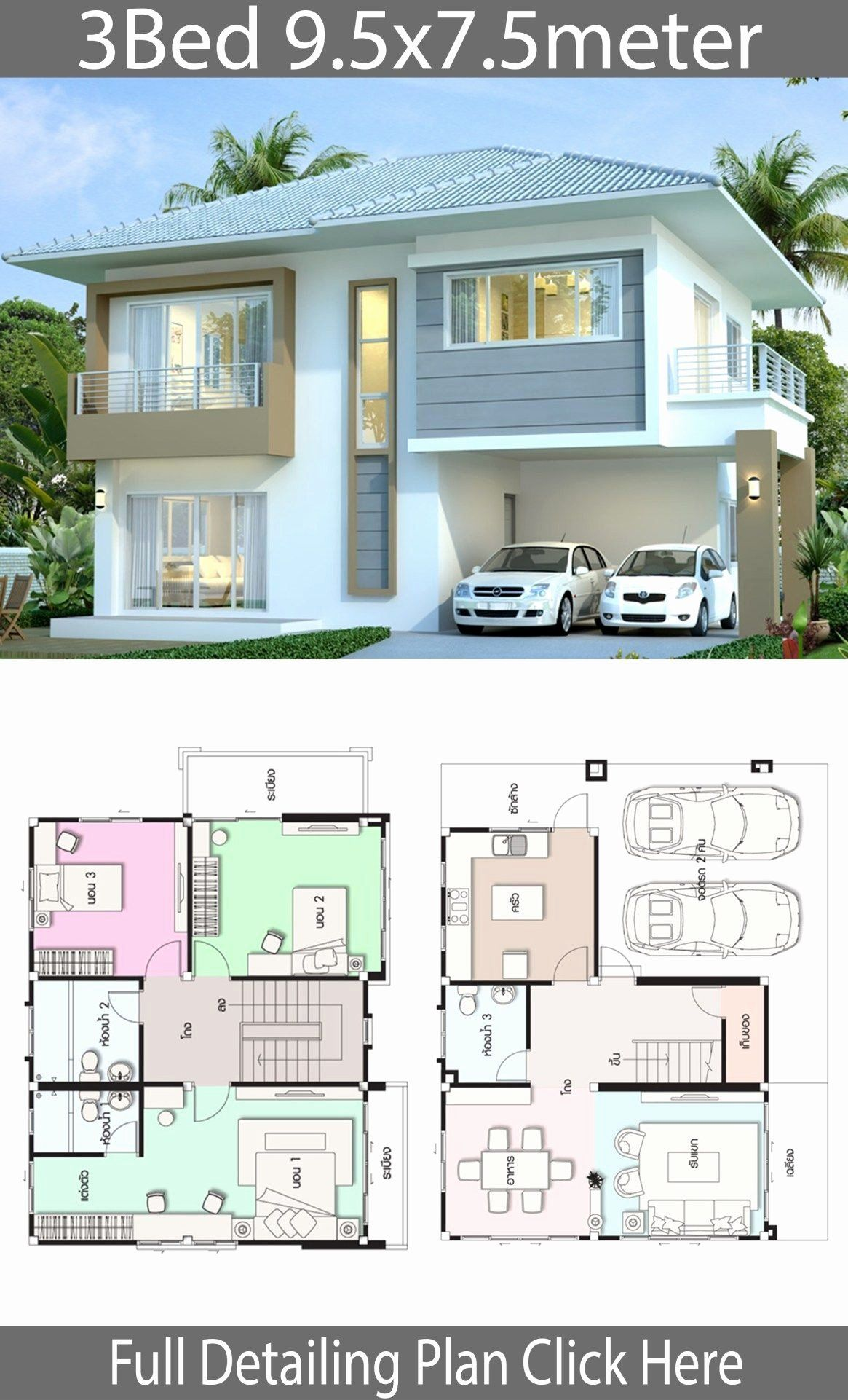 Click Home Design New House Design Plan 9 5x7 5m With 3 Bedrooms Home Design Plans House Architecture Design House Construction Plan