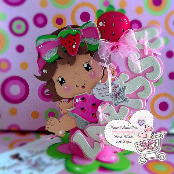 Strawberry Shortcake and Friends Centerpiece by
