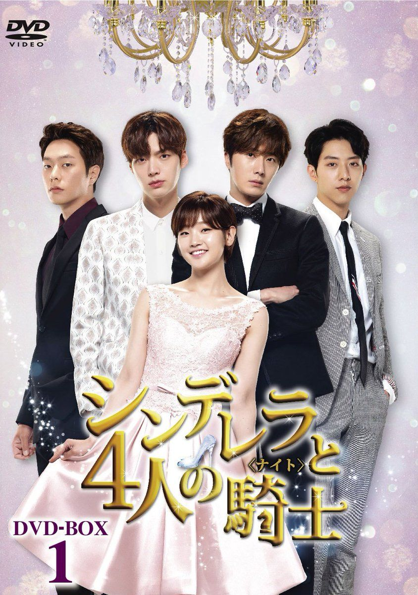 uretritis en hombres elenco drama coreanos