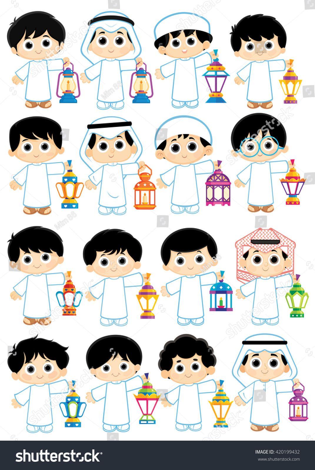 Set Of 16 Arab Kids Celebrating Ramadan And Carrying