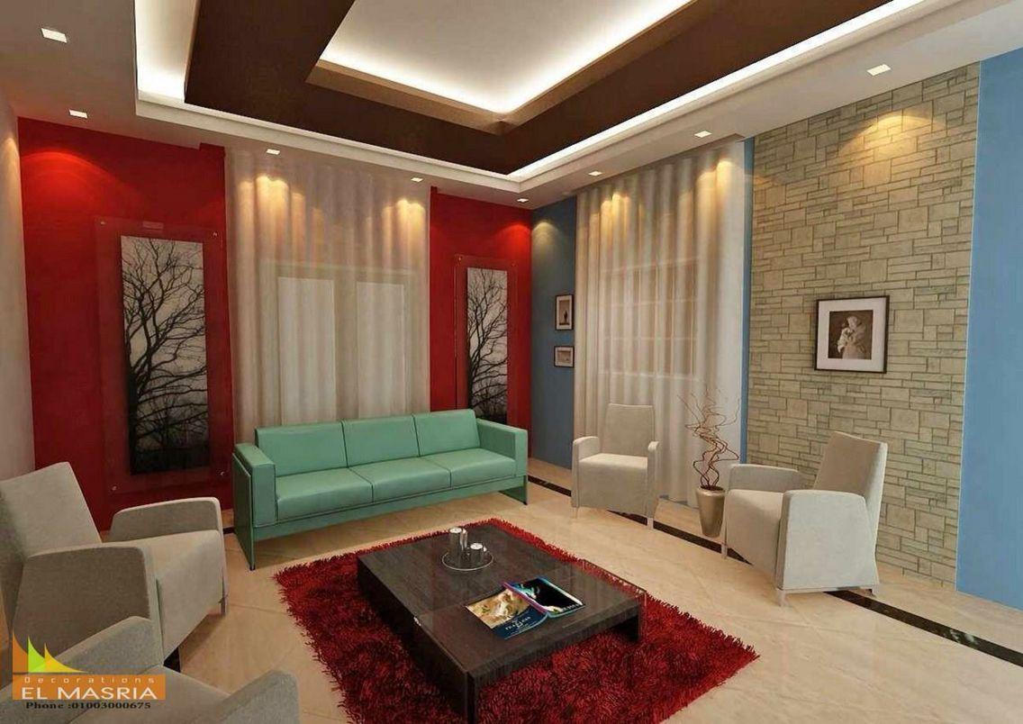 Contemporary False Ceiling Home Decor false ceiling design ...