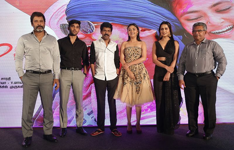 Actor Dhruv Vikram Varma Movie First Look and Teaser Launch