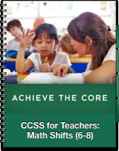 achieve the core ela lessons