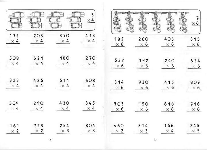 Fichas con ejercicios de multiplicaciones por una cifra for Cocinar a 60 grados