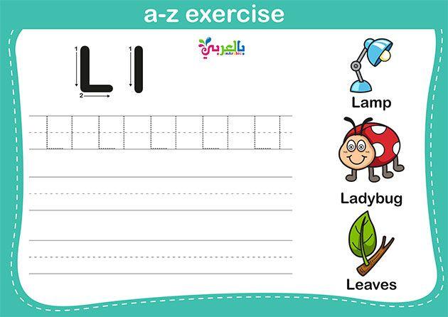 Free Printable Letters Worksheets For Preschool بالعربي نتعلم Free Printable Letters Writing Practice Sheets Printable Letters