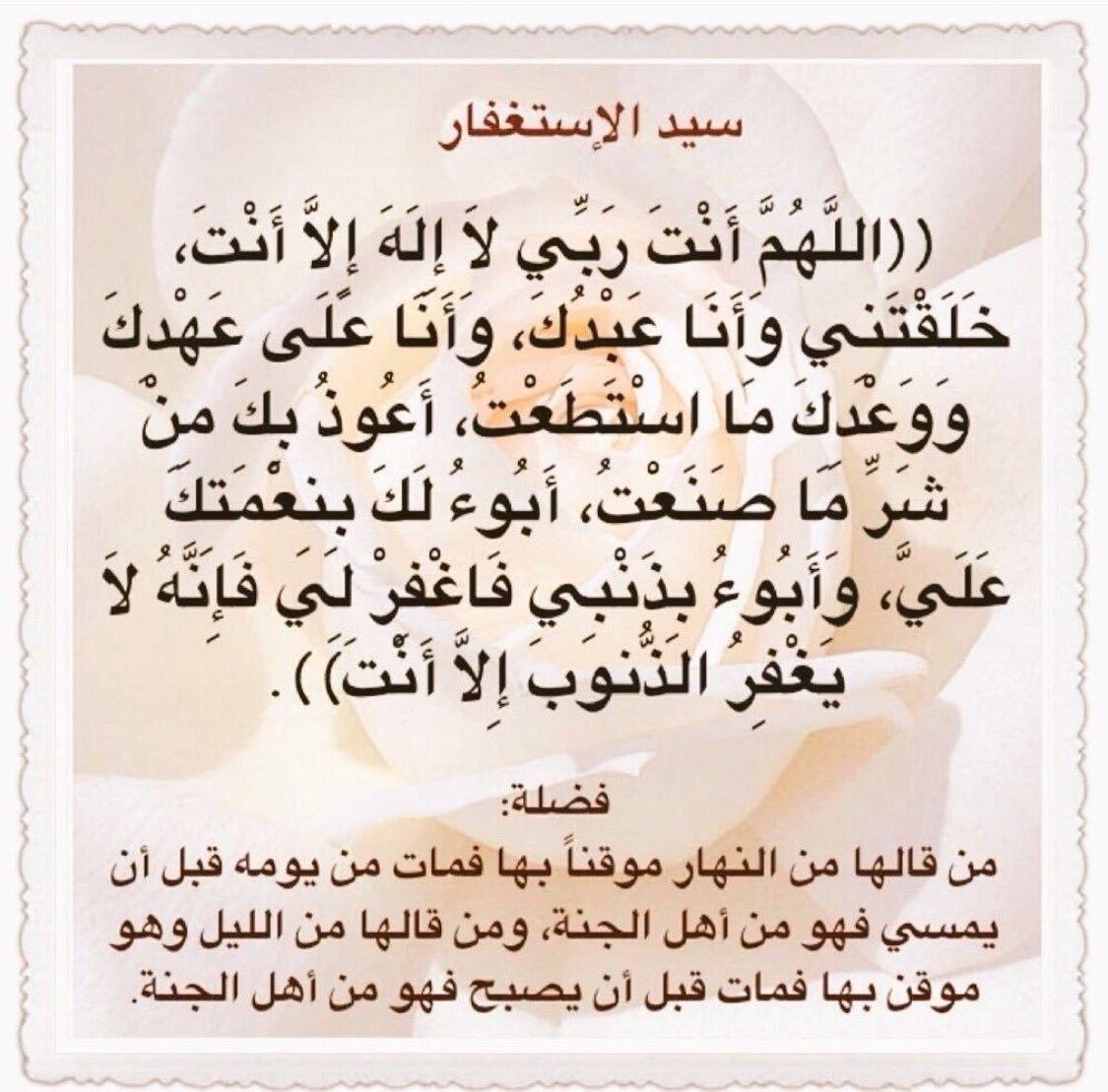 Pin By The Noble Quran On I Love Allah Quran Islam The Prophet Miracles Hadith Heaven Prophets Faith Prayer Dua حكم وعبر احاديث الله اسلام قرآن دعاء Dua Personalized Items Person