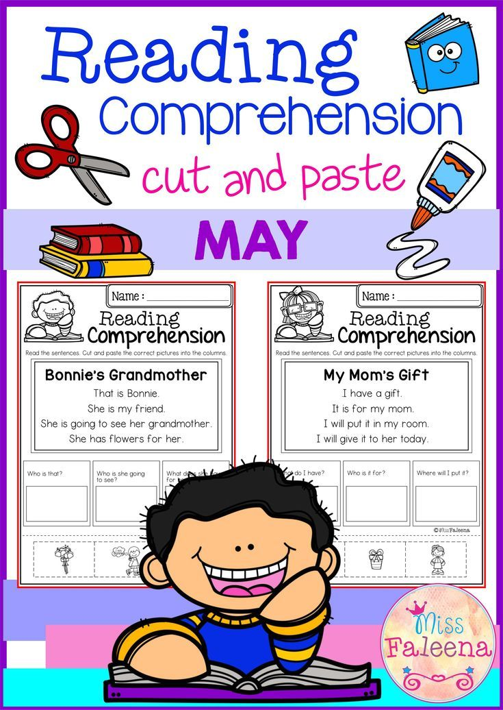 May Reading Comprehension Cut And Paste Kindergarten Worksheets