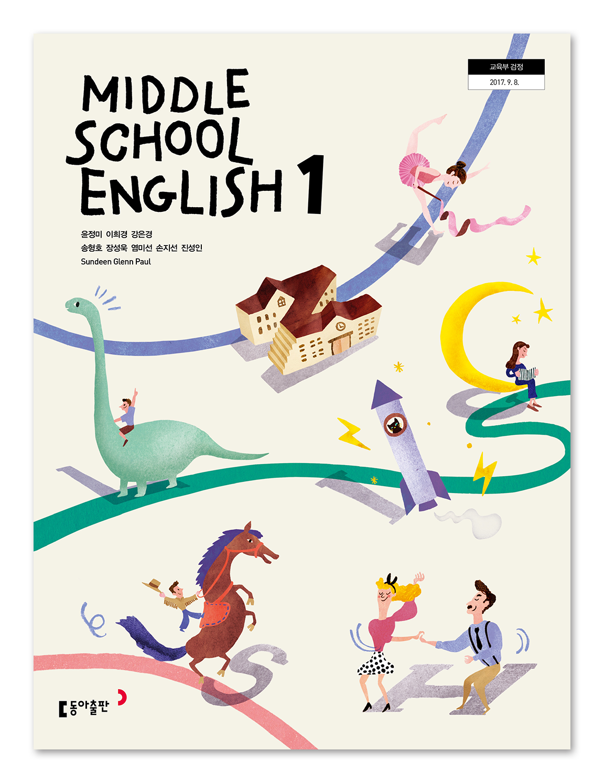 영어 책 표지