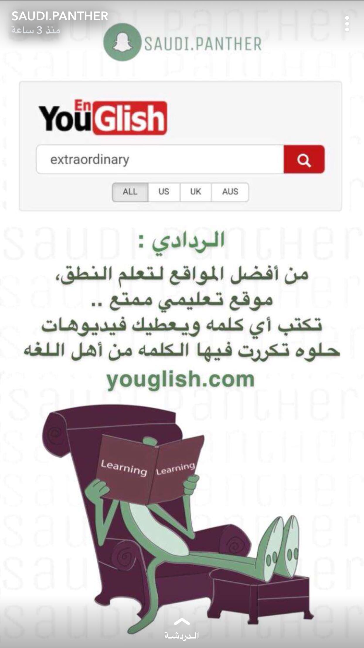 مجربتو بالفعل جيد English Language Learning Learning Websites English Language Learning Grammar