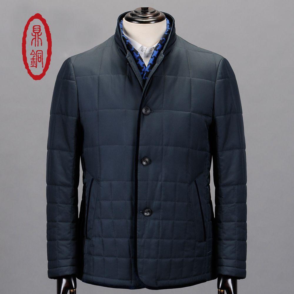 DINGTONG Men Winter Warm Padded Jackets Man Mandarin Collar ...