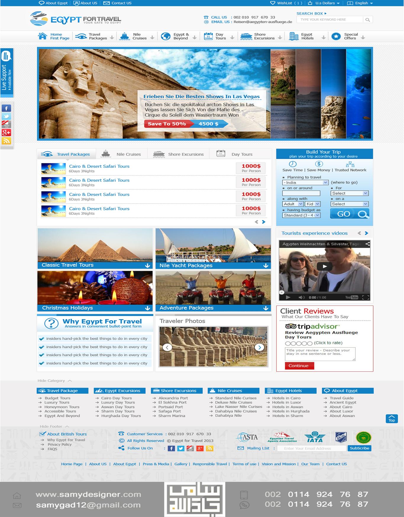 من سابقة أعمالنا فى تصميم وتطوير المواقع الإلكترونية