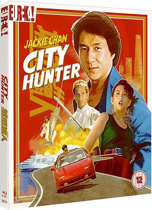 City Hunter (1993 / Hong Kong) | City hunter, Jackie chan ...