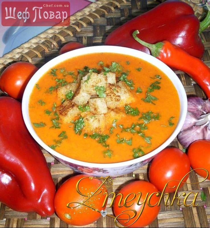 Пикантный суп-пюре из запеченных овощей
