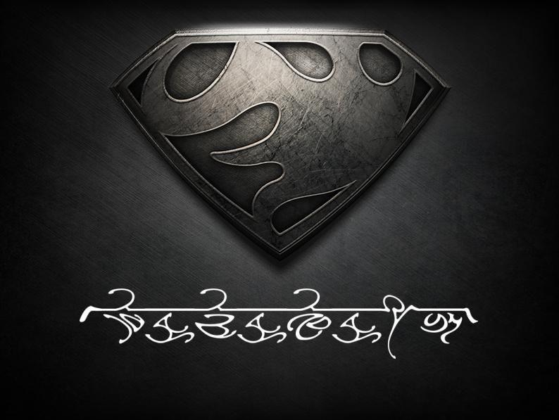 Soy Selene-Em (Selene de la casa de EM). Únete a tu propia casa Kryptoniana con el creador de glifos de El Hombre De Acero. http://apps.warnerbros.com/manofsteel/glyphgenerator/la/