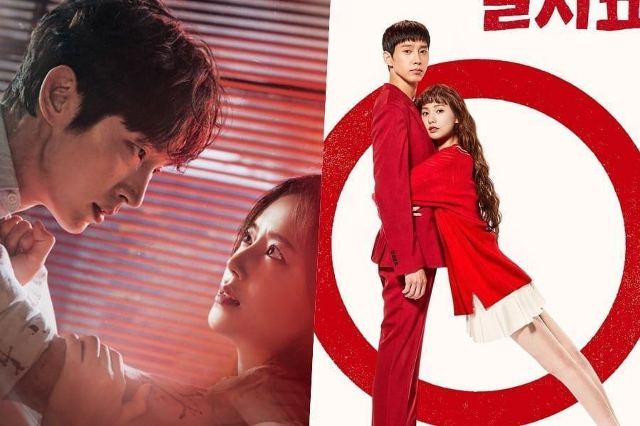 """Flower Of Evil"" Ratings Soar To New All-Time High As ""Into The Ring"" Comes To An End"