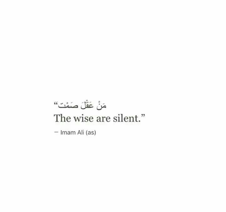Sprüche liebe arabische Arabische Sprüche