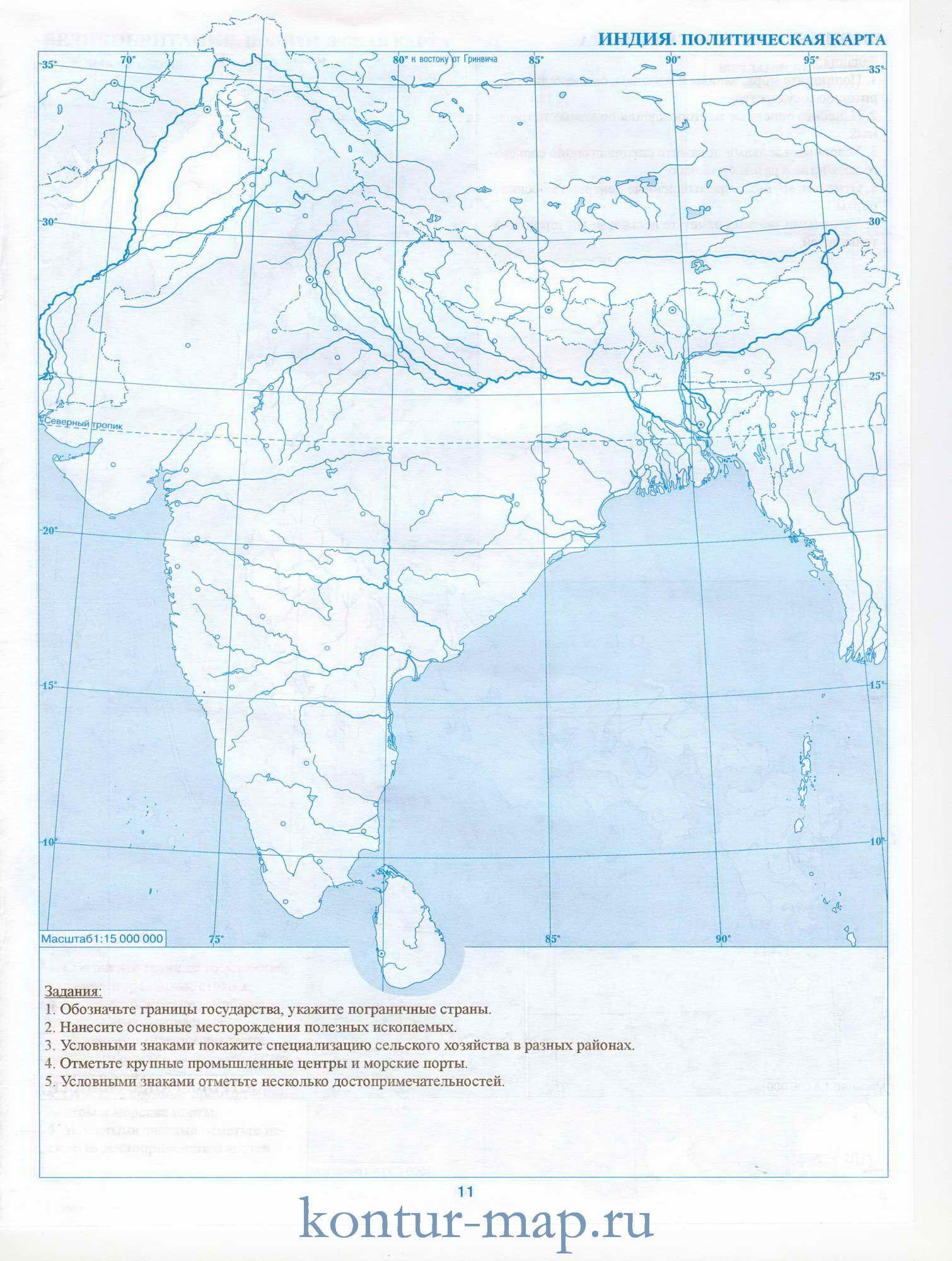 Лопухин контурные карты по географии 8 класс
