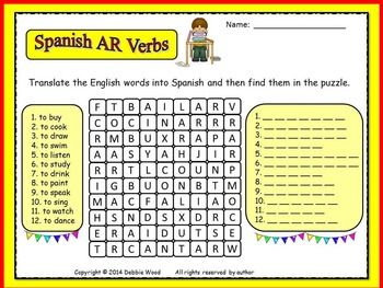 Spanish AR Verbs: Translate and Find Word Search FREEBIE Students ...