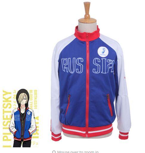 YURI!! on ICE Yuri Plisetsky Sports sportswear hoodies Cosplay Costume Clothes