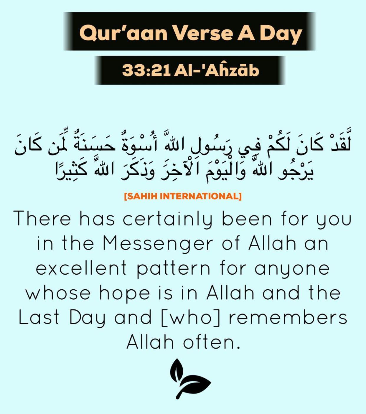 Pin By Fahad Baloch On Quran Verses Islamic Quotes Quran Verses Quran Quotes Holy Quran