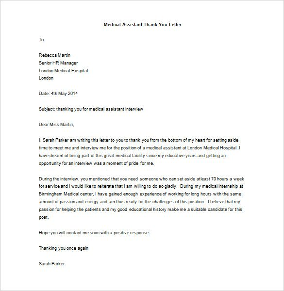 Medical School Interview Thank You Letter Thank You Letter