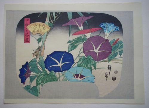 MORNING GLORY GLORIES By ANDO HIROSHIGE: REAL JAPANESE WOODBLOCK PRINT : KACHO-E