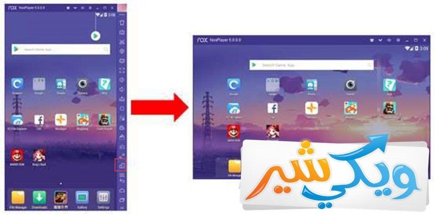 تحميل برنامج تشغيل تطبيقات الاندرويد على الكمبيوتر 2018 Nox App