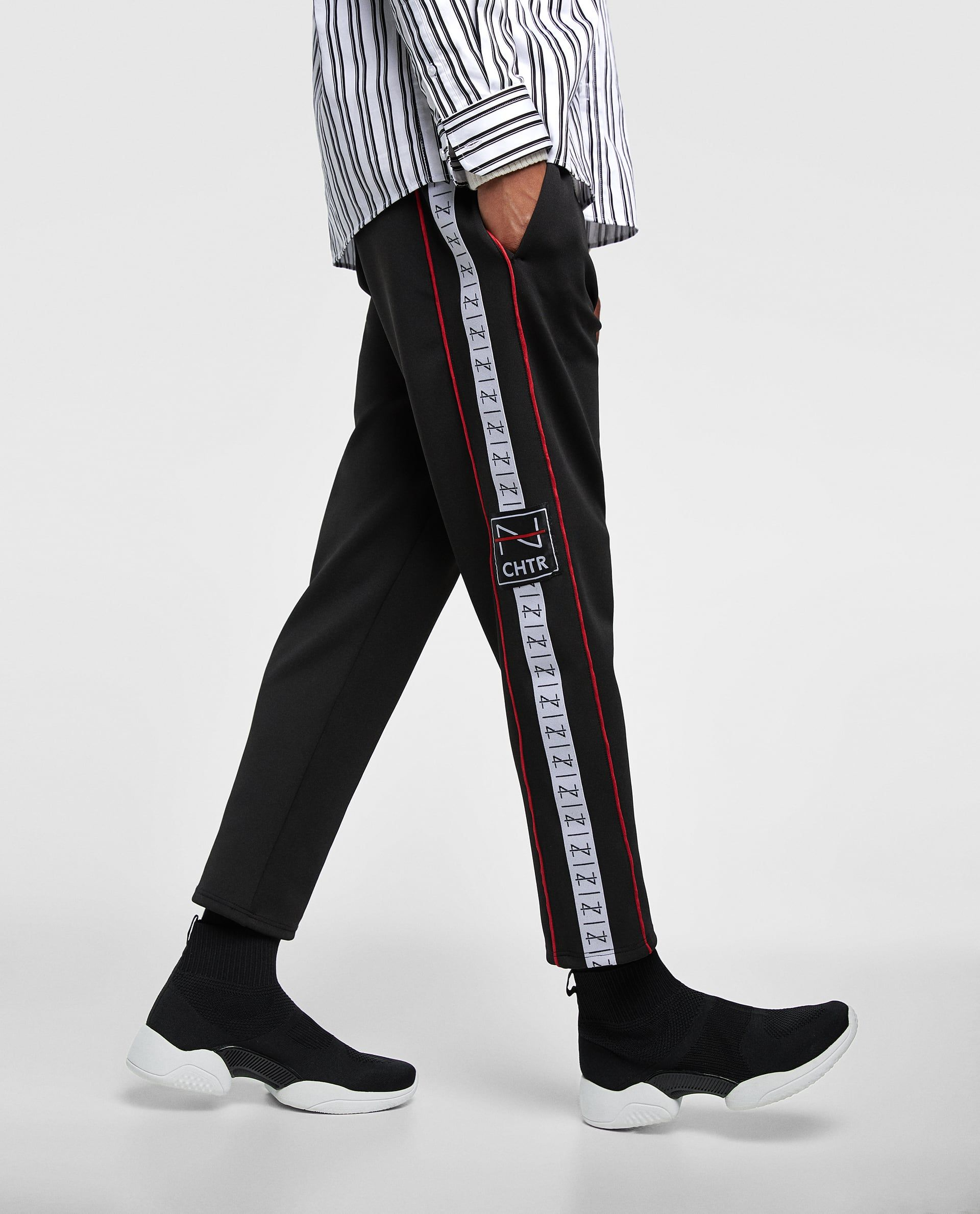3e00984dbbb JOGGING TROUSERS WITH SIDE STRIPES