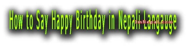 We Have Posted Many Happy Birthday Messages Wishes In English And Nepali Language With English