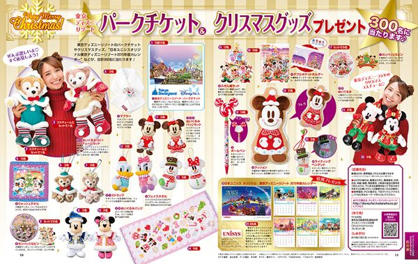 Christmas 2014 Collection at Tokyo Disney Resort