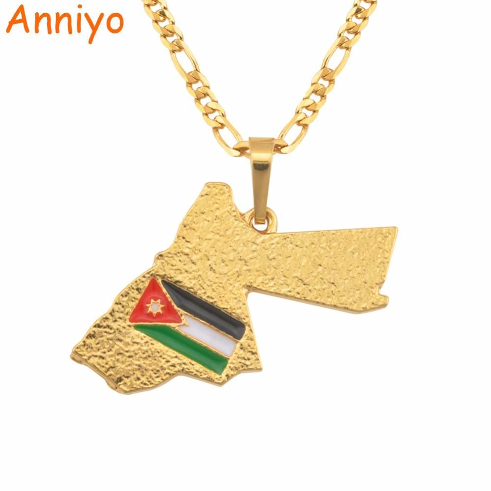 c6d72c85d The Hashemite Kingdom of Jordan Map & Flag Pendant Necklace Unisex Gold  Color Jewelry