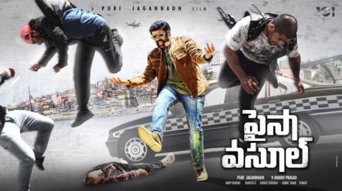 Balakrishna Movie Paisa Vasool Dialogues And Quotes With Images