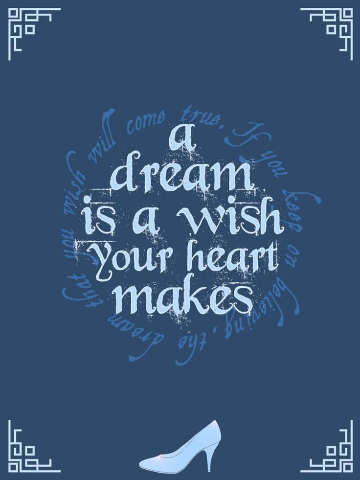 Cinderella - A dream is a wish your heart makes - Project ... A Dream Is A Wish Your Heart Makes Lyrics
