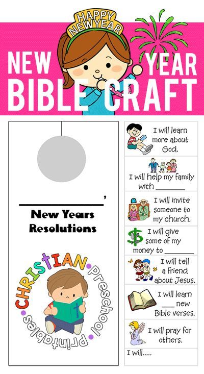 New Year's Bible Craft | Sunday school kids, Kids church ...